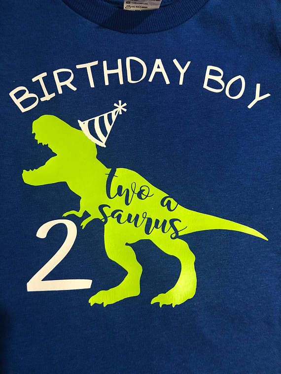 Family Party Games >> Dinosaur birthday t-shirt, toddler dinosaur birthday party ...