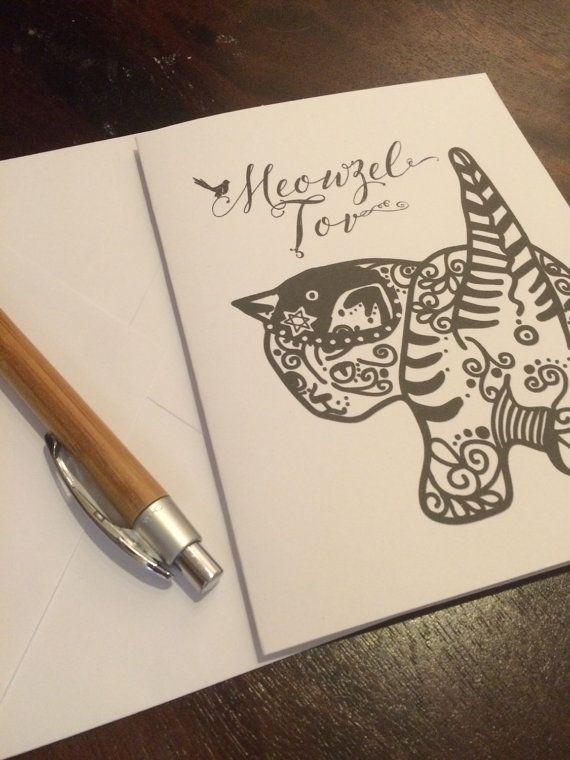 Mazel Tov or Meowzel Tov with thus cute kitten by DoodleButton
