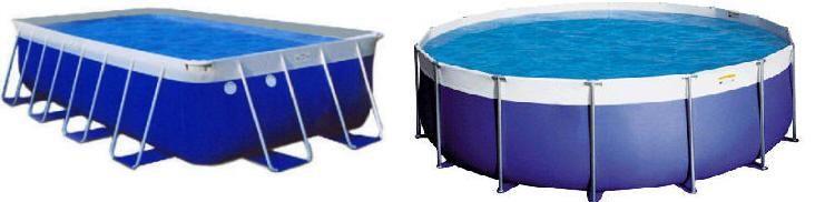 Chois Portable Pools