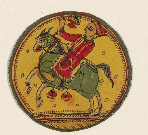 [Ganjifa mogholes de forme ronde]. , [1ère couleur : Taj (couronnes)] : [carte à jouer, peinture] 1860