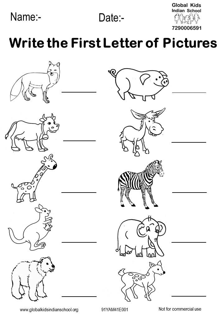 Kindergarten Worksheet Global Kids Alphabet Worksheets Preschool Fun Worksheets For Kids English Worksheets For Kindergarten