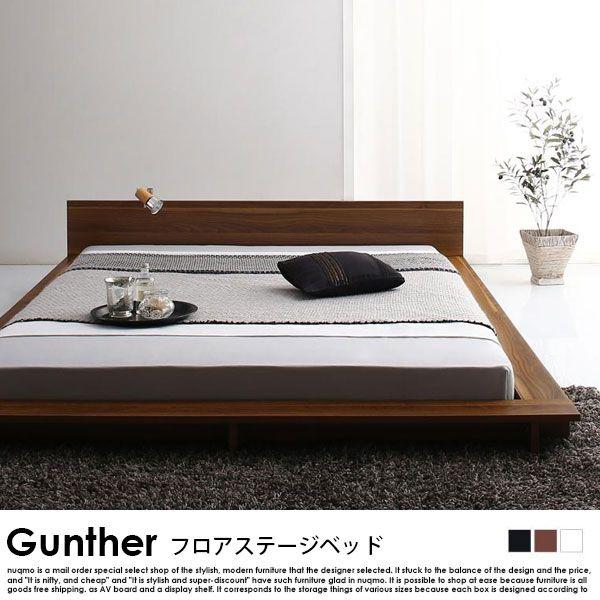 北欧ベッド フロアローステージベッド Gunther【ギュンター】ベッド - rattan schlafzimmer komplett