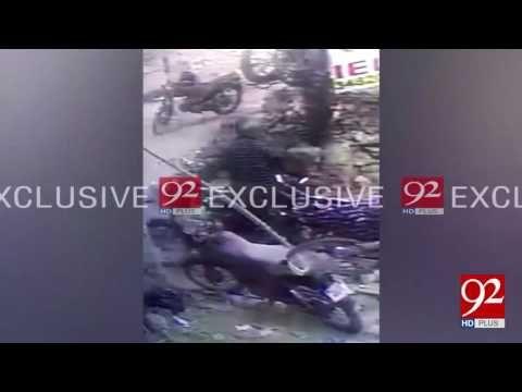 92 News obtains CCTV footage of bike theft in Karachi 02-05-2017 - 92NewsHDPlus - https://www.pakistantalkshow.com/92-news-obtains-cctv-footage-of-bike-theft-in-karachi-02-05-2017-92newshdplus/ - http://img.youtube.com/vi/vIlQZEPOo1M/0.jpg