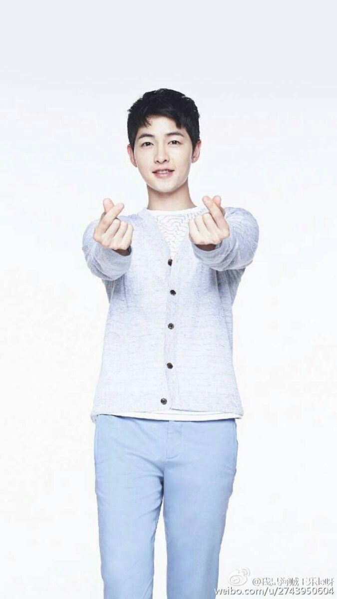 Happy birthday Song Joong Ki