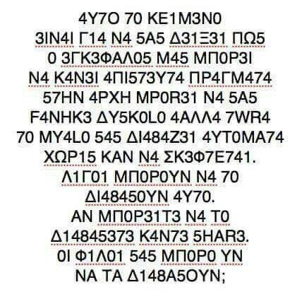 Coooooool :)