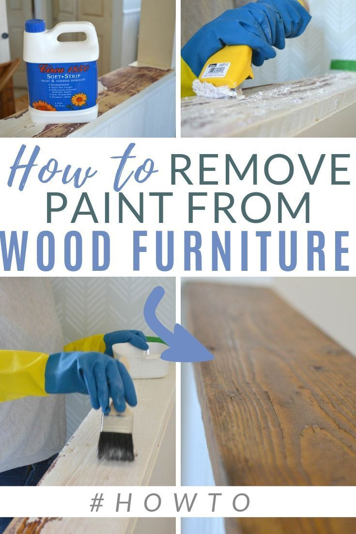 The Secret To Stripping Wood To Get The Reclaimed Look Paint Remover Painting Wood Furniture Cleaning Painted Walls