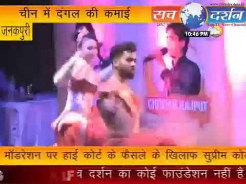 Cultural program organized by Tourism Department  in Delhi Haat