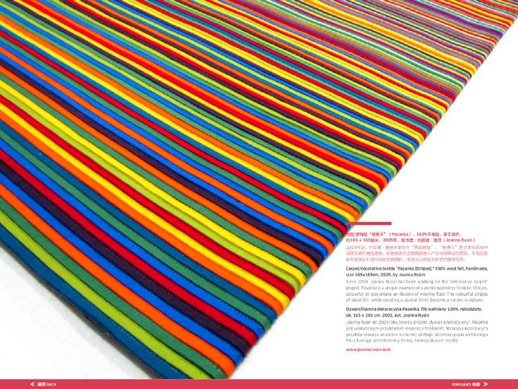 Strona z katalogu do wystawy// Page from the inside of the #exhibition catalogue .#colors #wystawa