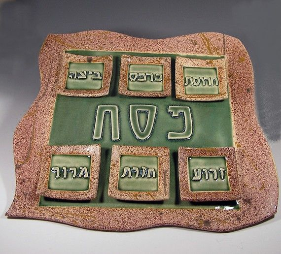 Ceramic Passover Seder Plate-made to order. $195