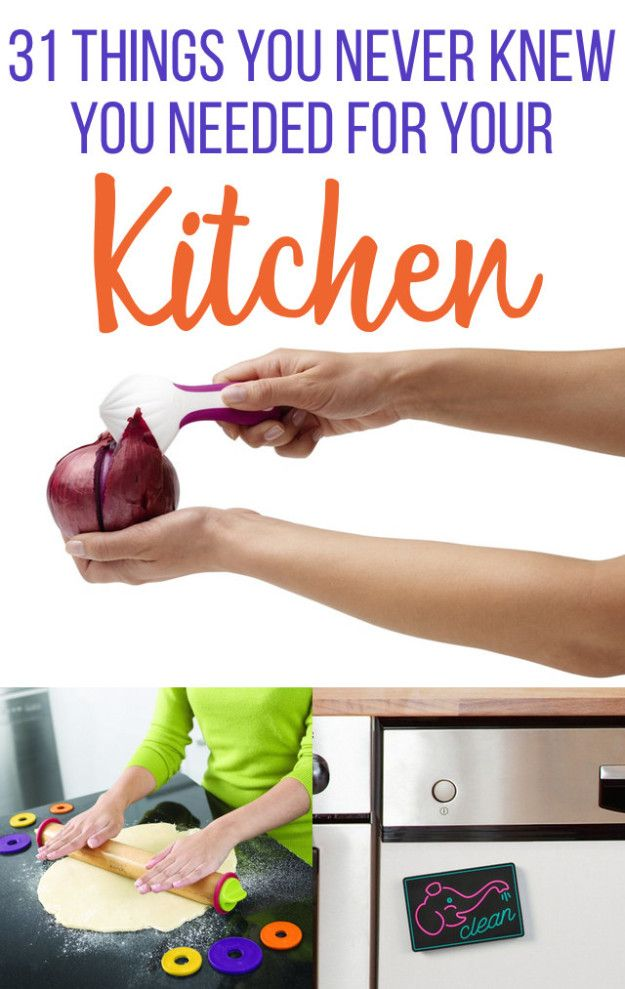 31 Things You Never Knew You Needed For Your Kitchen http://ift.tt/1XQTque Check out more recipes at http://ift.tt/1UbkYHF More delicious recipes at http://ift.tt/1UbkYHF