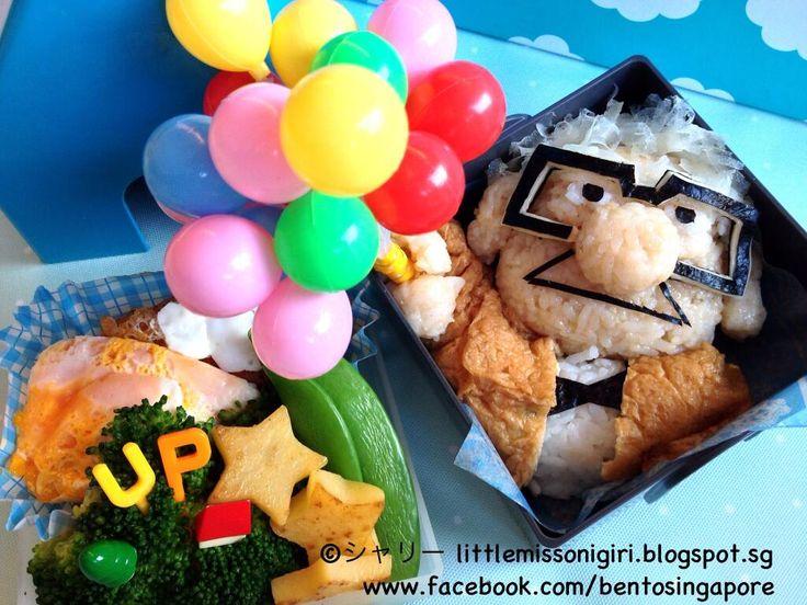 Twitter from @shirleyhkapa カールじいさんの空飛ぶ家のキャラベン UP Animated Film Bento (Carl Fredricksen) http://www.facebook.com/bentosingapore  #obentoart #bentosingapore #UP