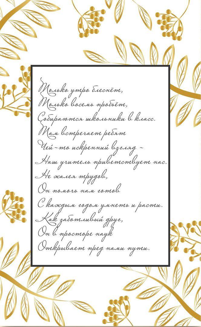 Надежда Кузьмина