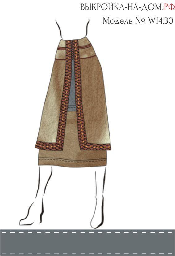 Фольклорный костюм в клетку многослойные юбки
