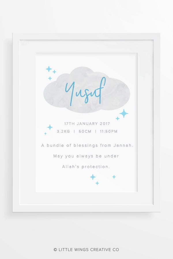 Printable Muslim Baby Birth Record A Beautiful Islamic Gift Idea To Welcome The Arrival Of A Little Muslim Boy Muslim Baby Names Baby Boy Names Baby Name Art