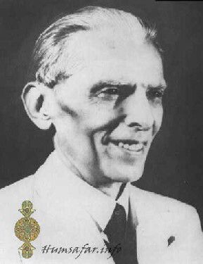 """quide azam """"developing leaders on quaid-e-azam's footsteps"""", a competition was organized  to pay tribute to quaid-e-azam – muhammad ali jinnah on his 69th death."""