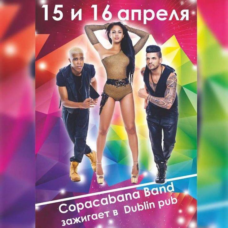 Пятница и Суббота (15 и 16 апреля) будет латинская вечеринка с Copacabana band!  А чтобы вечеринка прошла еще лучше, только для Вас мы приготовили супер-сет: фирменный Микс-Гриль + 3 л янтарного в подарок!  Заведение: Ирландский паб DUBLIN (Irish Pub DUBLIN) Адрес: Алматы, ул. Байсеитовой, 45, выше пр. Абая Бронирование: (727) 352-88-72, (707) 252-88-72 или онлайн - http://lnk.al/grl  Приезжайте и наслаждайтесь ;)  #ИрландскийпабDUBLIN #IrishPubDUBLIN #almaty #almatyrestorania #алматы…