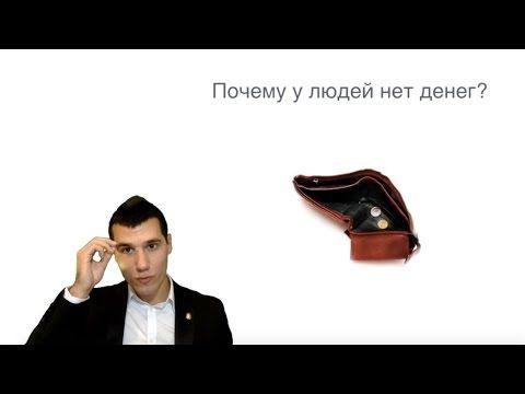3 простых правила управления финансами. http://takprosto.biz/