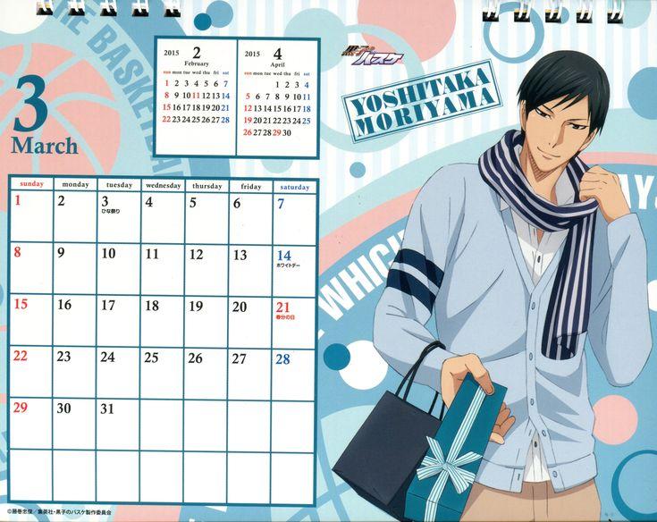 Kuroko no Basuke - 2015 calendar - 3
