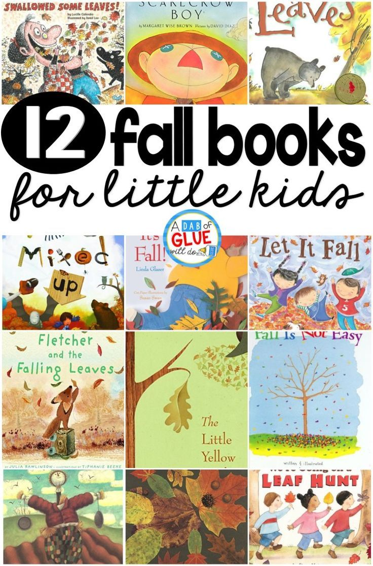 Here are our 12 favorite fall books for preschool, kindergarten, and first grade students.