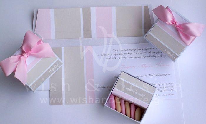#mpomponiera & prosklitirio vaptisis roz, beiz, moka, μπομπονιερα & προσκλητηριο με επενδυση σε ροζ, beiz και μόκα