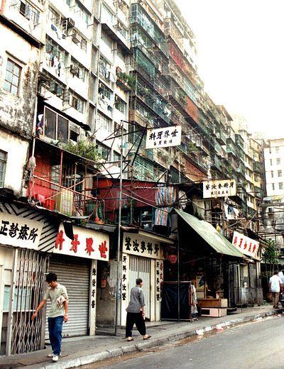 九龍城砦 - Wikipedia