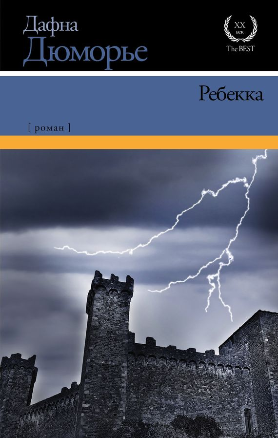 11854710-cover