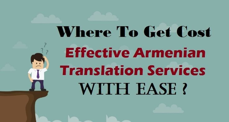 Where To Get Cost Effective #ArmenianTranslation Services With Ease ?  #Business #Advertising #Marketing