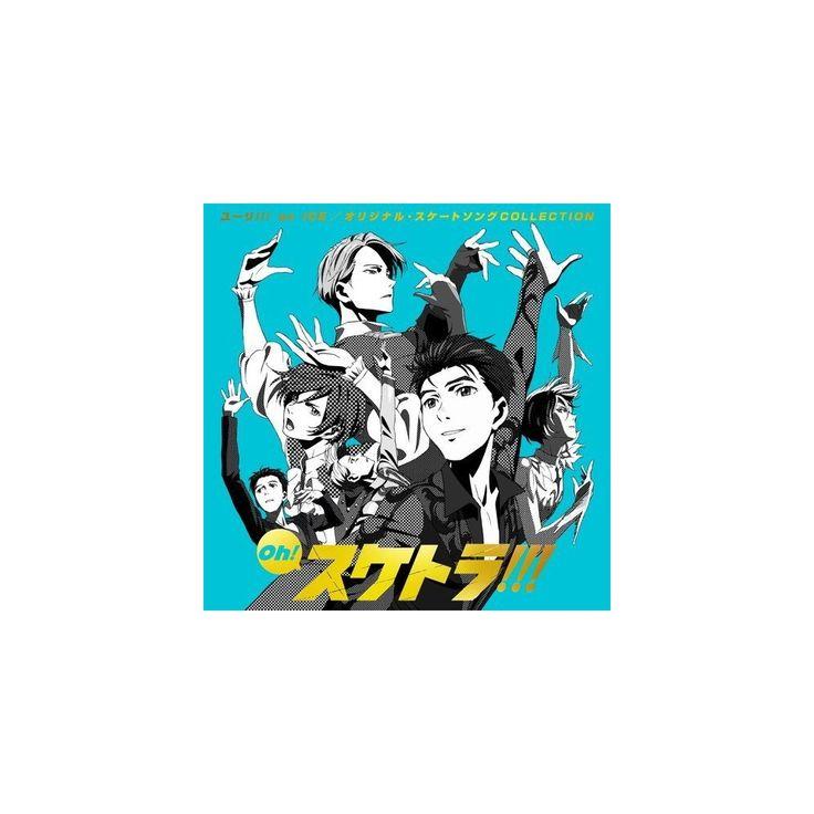 Yuri!!! on Ice - Oh! Suketora!!! (Original Skate Song Collection) (CD)