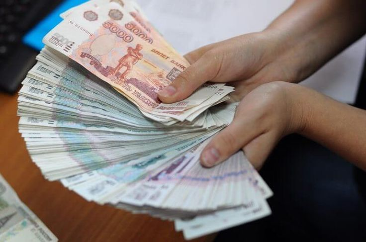 Срочные экспресс займы в Сургуте по паспорту