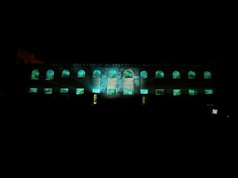 50 DIMITRIA -VIDEO MAPPING- PASSENGER TERMINAL OF THESSALONIKI - YouTube