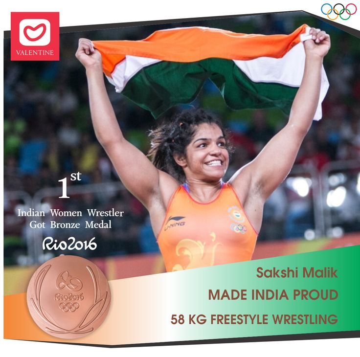 "A warm Heartedly Congratulations to Our lady Sultan ""Sakshi Malik"". She won the Bronze medal in Freestyle Wrestling. Seema is the 1st Indian Women Wrestler to win a Medal in Olympics. Congratulations!! #indiajeetrio #proudmoment #indiawins #sakshimalik #victory #rio2016 #rioolympics2016 #love #teamindia #valentine #valentineclothes #madewithlove www.valentineclothes.com"