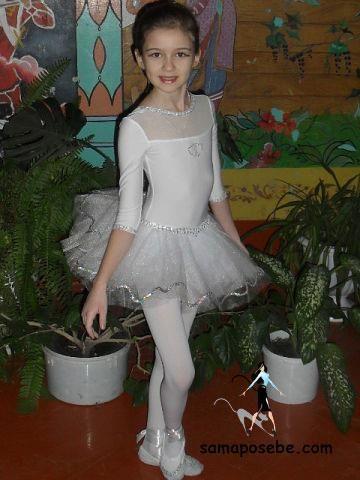 Новогодние костюм балерины
