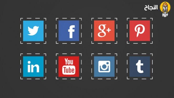 الأبعاد المثالية لصور مواقع شبكات التواصل الاجتماعي Social Media Images Social Media Images Sizes Social Media Image Size Guide