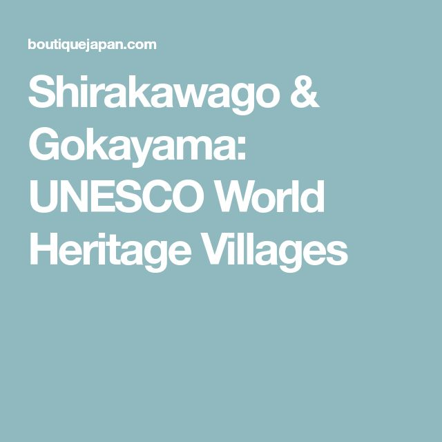 Shirakawago & Gokayama: UNESCO World Heritage Villages