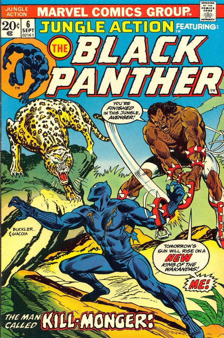 Comic Book Covers » Jungle Action #6, September 1973,  Pencils: Rich...