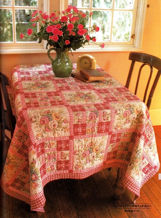 114 best images about table toppers buffets settings on for Dining room quilter