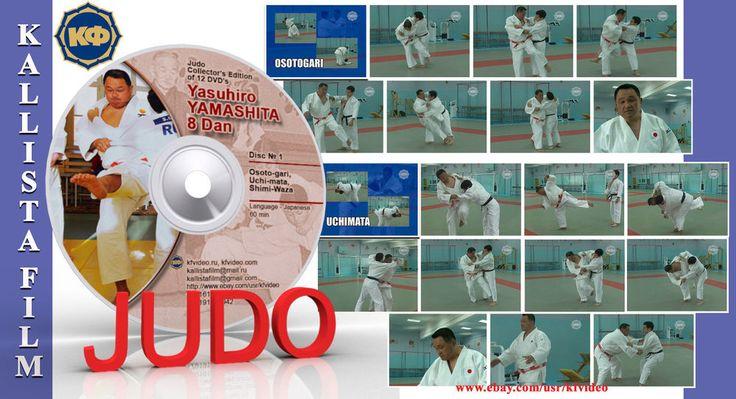 Yasuhiro Yamashita. Stars of the japanese judo(Disc only).