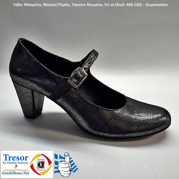 Δείτε το και αγοράστε το από το e-shop μας @ https://bit.ly/2GcYN29 #GreekShoes #GreekSandals - Tresor by Yiannis Xouryas ● ΙΩάΝΝΗΣ ΞΟΥΡΓΙάΣ - Γυν. Υποδ. Πολυτελείας & Mεγάλα Mεγέθη - #Handmade #Παραδοσιακά #Υποδήματα Χορού - Web/E-Shop: http://www.greekshoes.net, FB: https://www.facebook.com/Greekshoes, Instagram: https://www.instagram.com/greekshoes/ - Walk in Beauty. Walk in Comfort. - #Trace #Greek #Xoroparadosiaka #Paradosiaka #Folklore #Shoes #Bigshoes #Traditional #Dance #Woman…