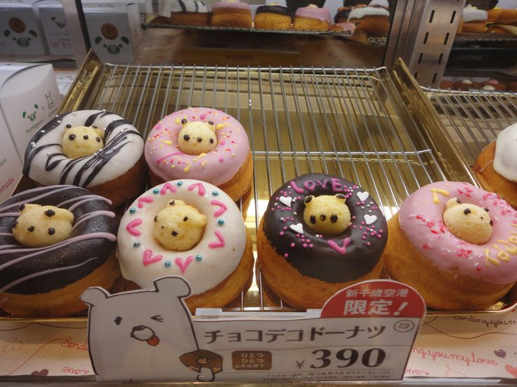 25 best ideas about homer donuts on pinterest homer simpson donuts simpsons donut and. Black Bedroom Furniture Sets. Home Design Ideas