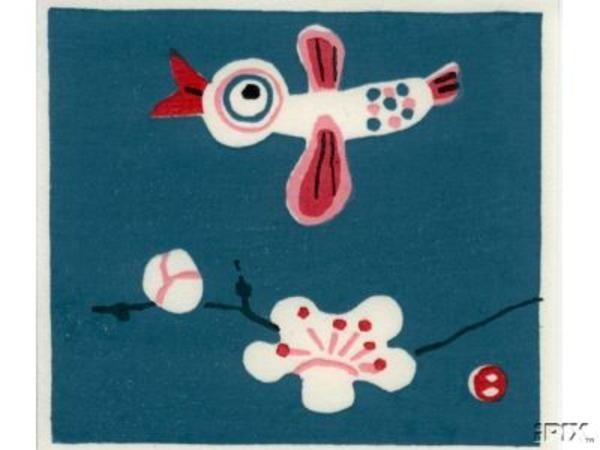 Azechi Umetaro - A Bird Flying Over A Cherry Tree Blossom