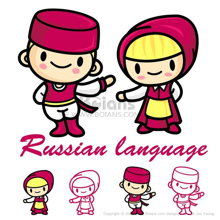 러시아의 전통의상 루바슈카와 사라판을 입은 남자와 여자 노어노문학과 마스코트 교육 캐릭터 디자인