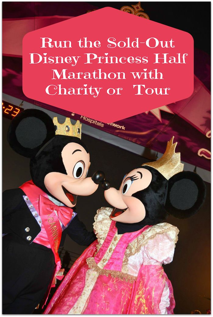 Run the sold-out Disney Princess Half Marathon 2015 via Charity @wmrust