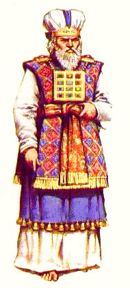 The Priestly Garments including the Ephod and the Breastplate containing the 12 gemstones representing the 12 tribes of Israel.