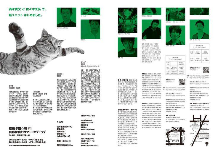 20120711180223867.jpg (1603×1135)