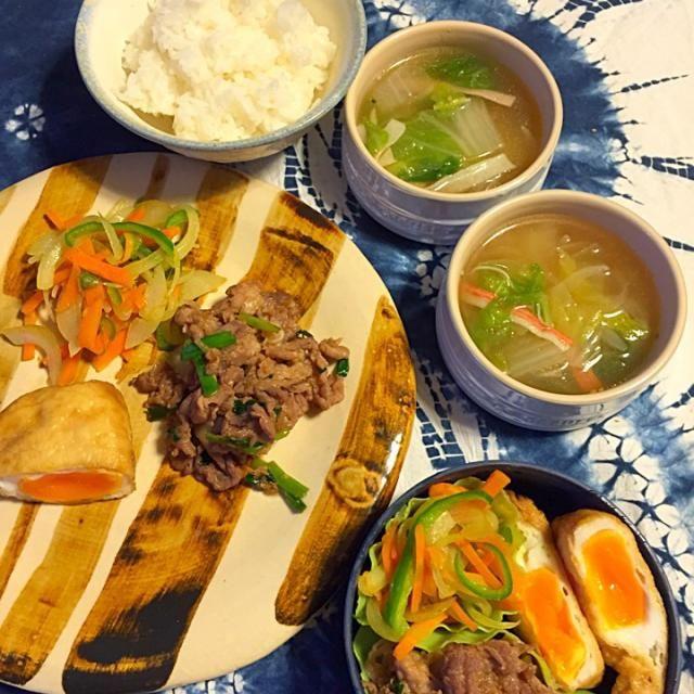豚の生姜焼き 卵の信田煮 野菜炒め 白菜とカニカマの中華風スープ ご飯 - 64件のもぐもぐ - 旦那様のお弁当オカズで母娘の朝ごはん4/30 by さくたえ