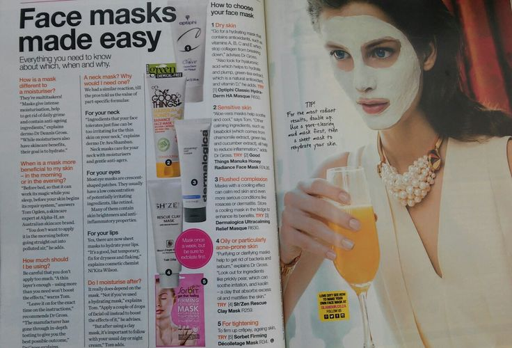 Glamour Magazine recommends our Rescue Clay Mask - March.