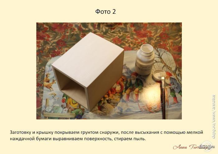 DCPG.ru: 166501.jpg (700×495)