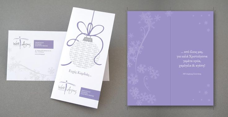 ThinkBAG designed & printed a luxury Christmas card for the client and adjusted it as animated for mass mailing.