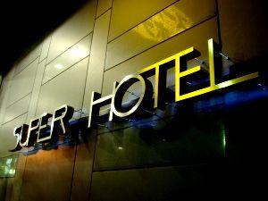 SUPER HOTEL SAPPORO SUSUKINO - Rakuten Travel