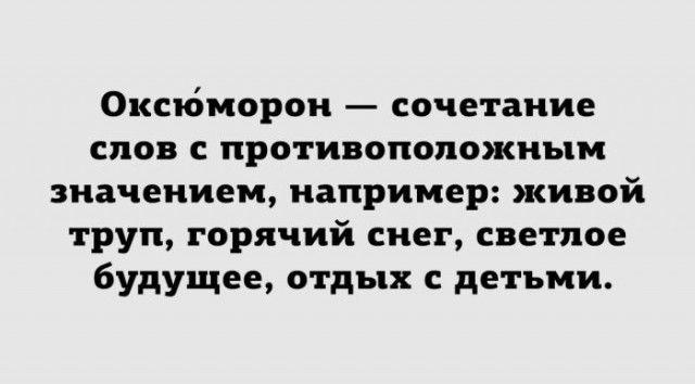 Прикольные картинки 04.06.2017